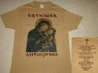 BATUSHKA - Coverart - T-Shirt