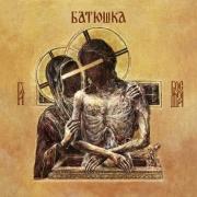 BATUSHKA (Батюшка) - Digibook CD - Hospodi = Господи