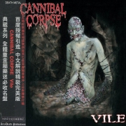 CANNIBAL CORPSE - CD - Vile