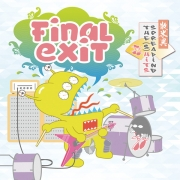 FINAL EXIT - 12'' LP - Spreading The (S)Hits (screen printed B-side)