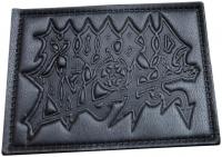 MORBID ANGEL - Logo - Leather Patch