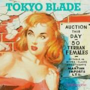 """TOKYO BLADE -12"""" LP- No Remorse"""
