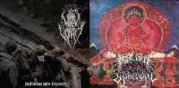 "VOIDS OF VOMIT / MORBID UPHEAVAL -12"" split LP- Initiation Into Impurity"