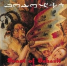 BEHERIT - CD - Beast Of Beherit - Complete Worxxx