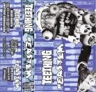 TEETHING / FEASTEM - split Tape MC -