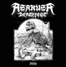 V/A: ASAKUSA DEATHFEST 2016 - CD - Festival Compilation w. SKELETAL REMAINS, RUDE, COFFINS, CARNATION...